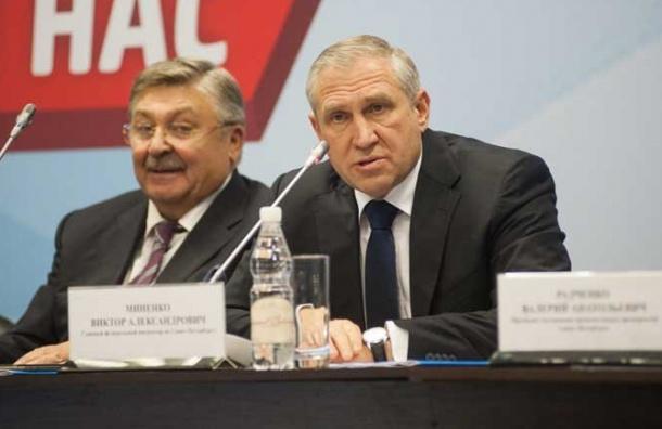 Миненко назначен членом Горзибиркома справом решающего голоса