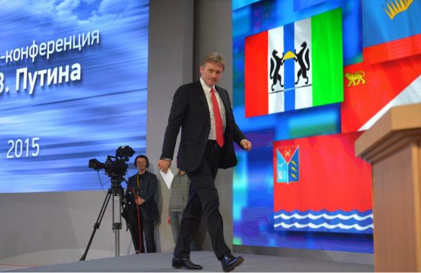 Песков прокомментировал сравнение российских властей смафией