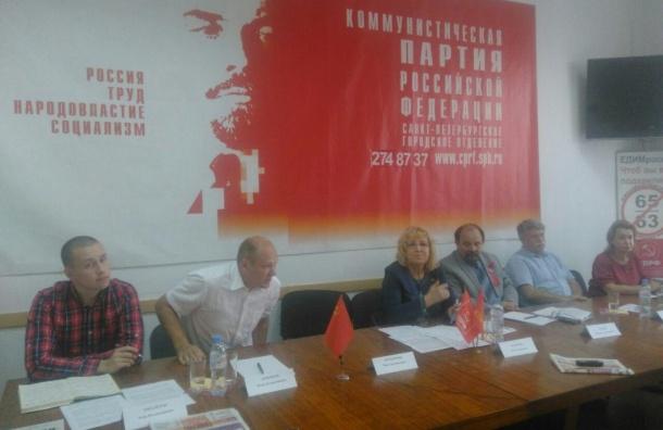 Депутат КПРФ опенсионной реформе: «Задача власти простая— все отнять иподелить»