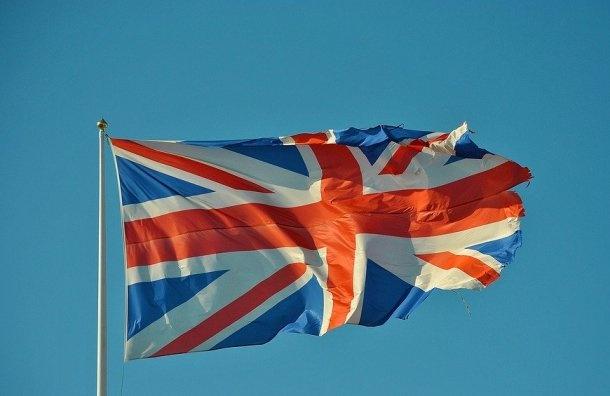 Генконсульство Великобритании в Петербурге закроется 31 июля