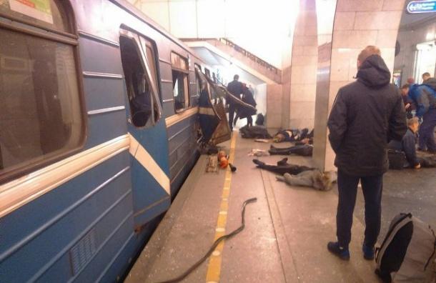 СКназвал группировку, устроившую теракт вметро Петербурга