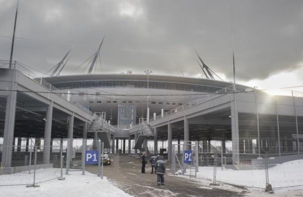 Смольный потребовал отподрядчика «Санкт-Петербург Арены» 2,8 млрд рублей