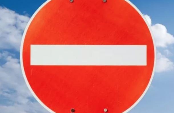НаВознесенском иЛермонтовском проспектах надолго ограничат движение транспорта