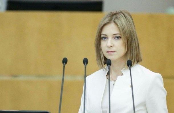 Депутаты-единороссы устроили бойкот Поклонской