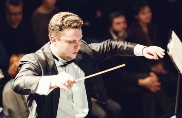 Дирижер Голиков стал директором петербургской Филармонии для детей июношества