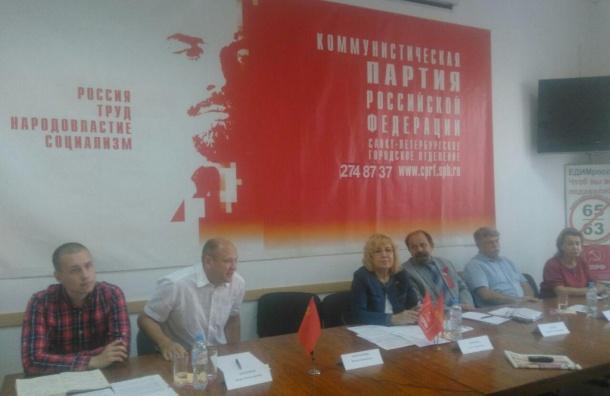 Глава петербургского КПРФ: пенсионный проект недаст икопейки экономике