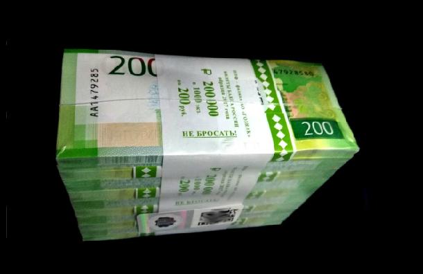 Петербургское метро оказалось неготово кновым банкнотам
