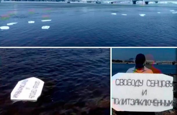 Полицейские достали изНевы «плавучую агитацию» вДень ВМФ