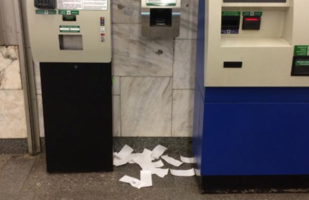 Петербургский метрополитен придумал, как избавиться отчеков