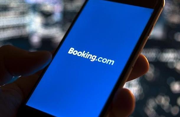 Booking запретил бронировать жилье вКрыму