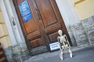 Человеческий скелет оставили уофиса «Единой России» вПетербурге