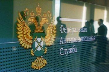 Комитет Смольного обвинили внарушении антимонопольного закона