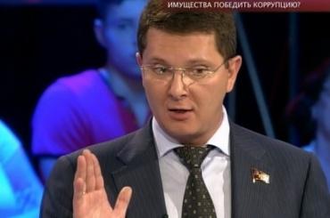 Депутата Госдумы отЛДПР избили насевере Москвы