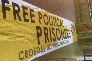 Активистов «Открытой России» задержали награнице сФинляндией