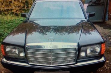 Бывший Mercedes Боярского продают вПетербурге
