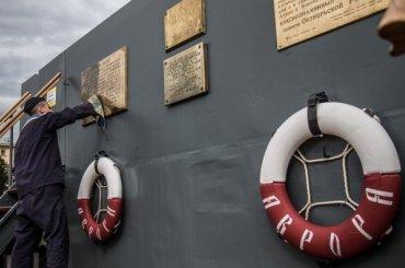 Крейсер «Аврора» оказался всписке «особой туристической привлекательности»
