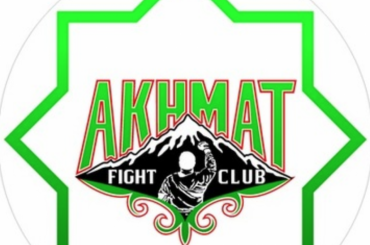 Филиал чеченского спортивного клуба «Ахмат» открылся вПетербурге