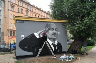 Новое граффити сЧерчесовым появилось наместе старого рисунка