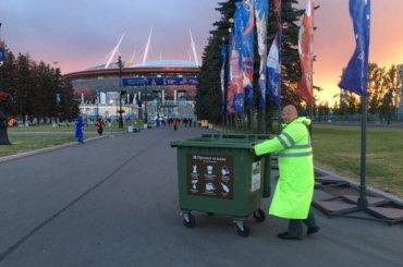 Более 300 кубометров мусора собрано после матча Швеция— Швейцария