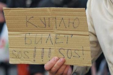 Аргентинского фаната наказали вПетербурге крупным штрафом заспекуляции сбилетами
