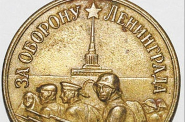Поисковый батальон обнаружил останки 300 защитников Ленинграда