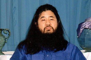 Японцы казнили основателя секты «Аум Синрикё»