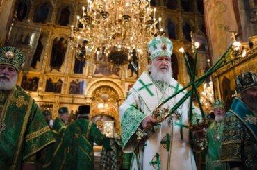 Патриарх верит в«примирение» Украины из-за праздника Крещения Руси