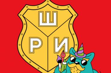 «Яндекс» открывает школу разработки интерфейсов вПетербурге