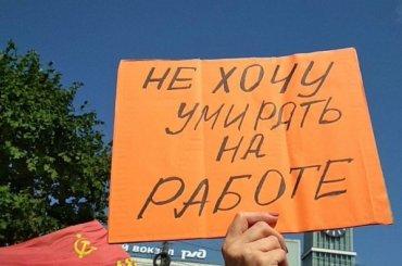 Первый канал сообщил онеком митинге против индексации пенсий