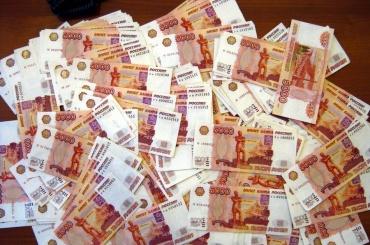 Наподдержку проектов молодежи выделят 3 миллиона рублей