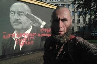 Новое граффити сЧерчесовым испортил трансгендер хЕВАх