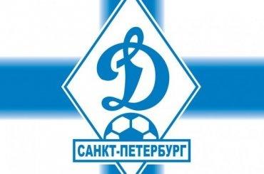 Петербургское «Динамо» официально переименовали в«Сочи»