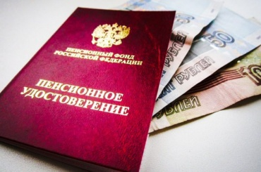 Страховая пенсия после реформы достигнет 34 тысяч рублей