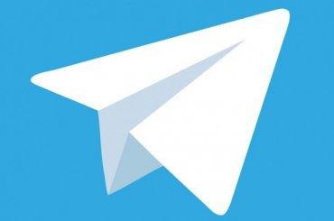 Мессенджер Telegram представил новый сервис авторизации Passport