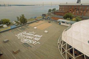 Крышу дома наВасильевском острове украсили строчкой изпесни «Кино»