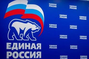 Раскритиковавшая Путина депутат выходит из«Единой России»