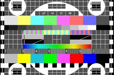 Жителям Екатеринбурга на18 дней отключат телеканалы ирадиостанции