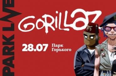Gorillaz впервые выступят вРоссии