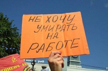 «Нехочу умирать наработе»: вПетербурге митингуют против пенсионной реформы