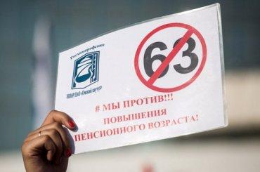 КПРФ: вЦИК хотят отказать впроведении референдума попенсионной реформе