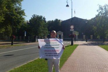 Смольный пикетировали взащиту парков искверов Калининского района