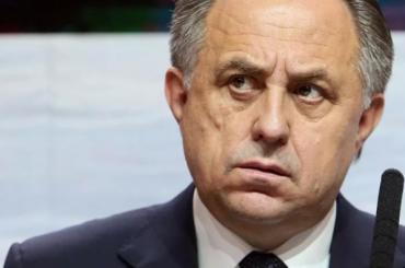 FIFA нехочет ассоциироваться сМутко