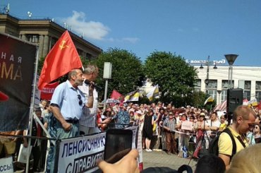 Депутат Вишневский рассказал осути пенсионной реформы