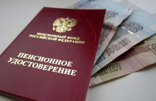 Администрация президента потребовала неписать фразу «пенсионная реформа»