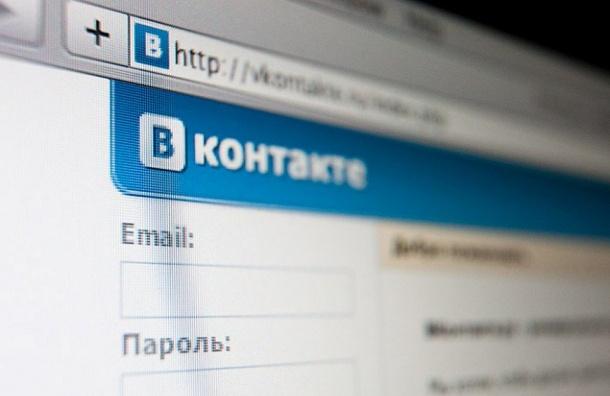 Жителя Орла посадили напять лет закомментарий «ВКонтакте»
