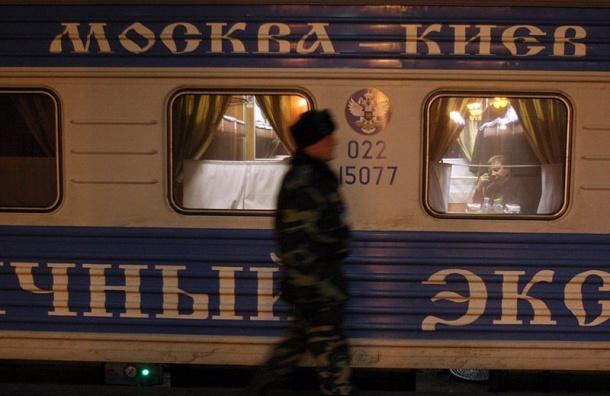 Украина рассматривает возможность закрыть ж/д сообщение сРоссией
