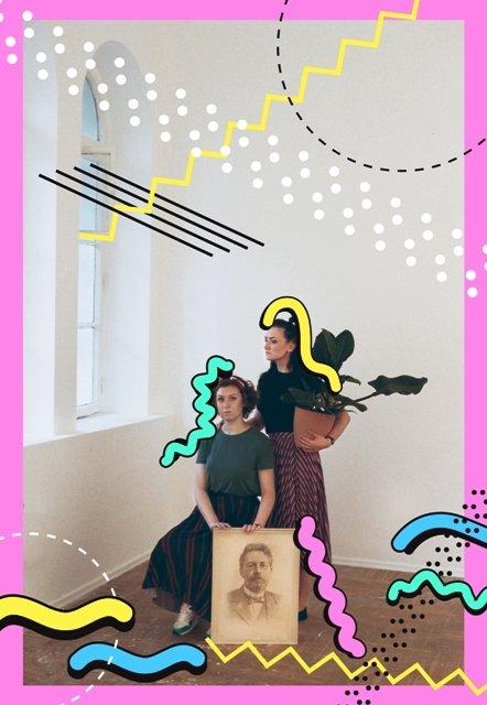 Маша Небесная и Женя Исаева с Антоном Павловичем