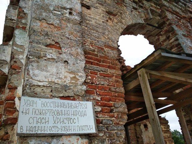 Церковь Спаса-Преображения, в ней крестили будущего художника Ореста Кипренского.