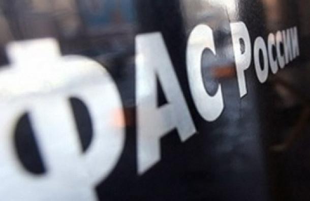 ФАС: чиновников Красносельского района подозревают внарушении закона