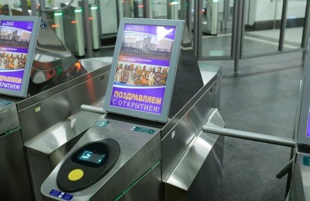 Проезд вобщественном транспорте Петербурга может вырасти